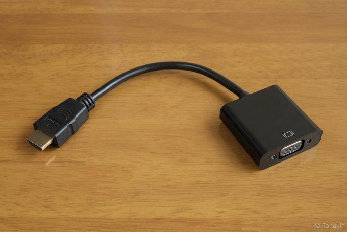 HDMI VGA 変換ケーブル