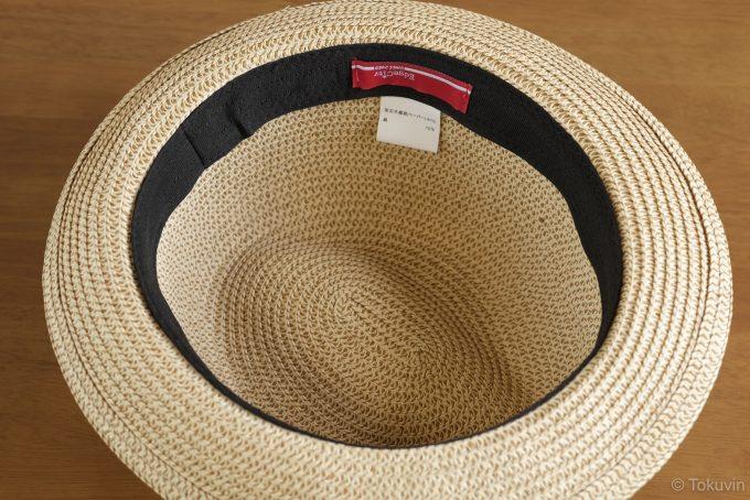 麦わら帽子の内側