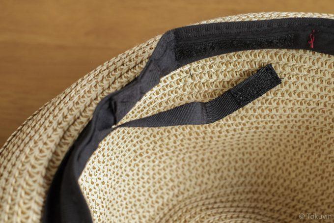 麦わら帽子のサイズ調整テープ