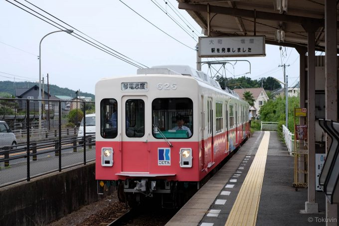 八栗新道駅に入線する電車