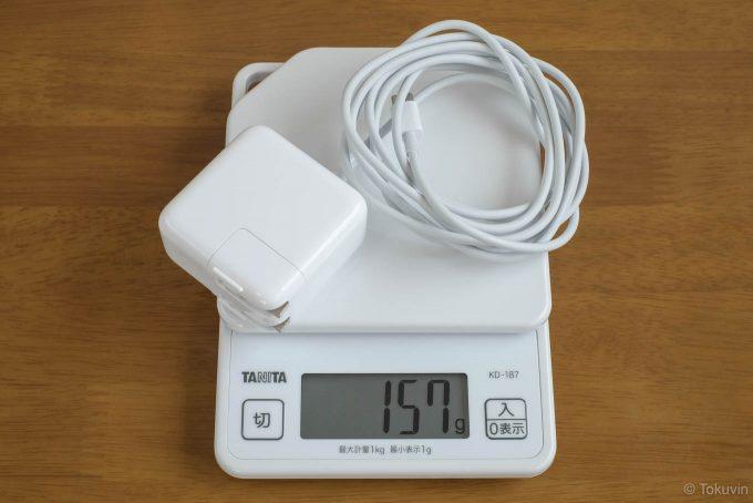 ACアダプタ&USB-Cケーブル重量を量る