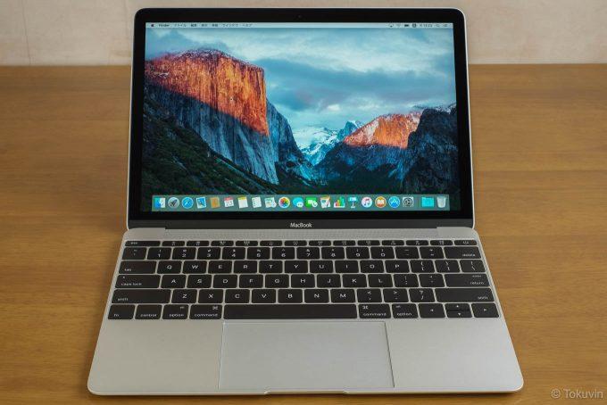 Macbookの起動画面