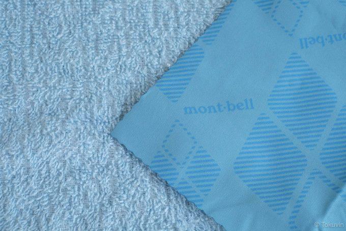 一般的なタオルと表面を比較