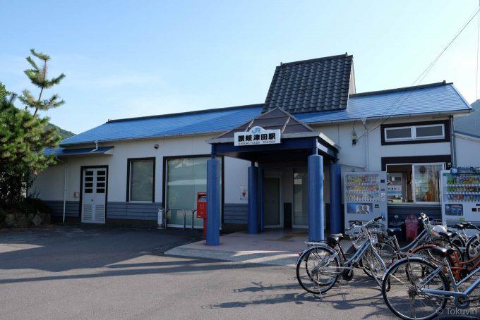 讃岐津田駅 駅舎