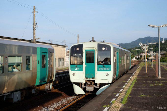 高松行き358D