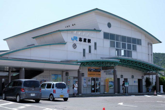 志度駅 駅舎