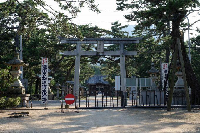 津田八幡宮