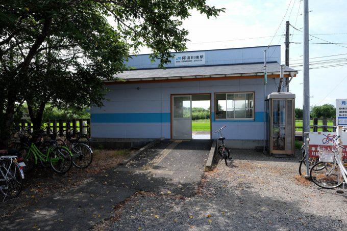 阿波川端駅舎