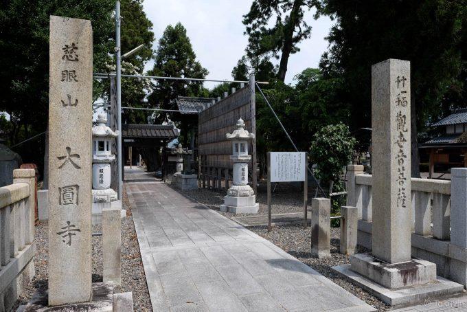 大円寺入り口