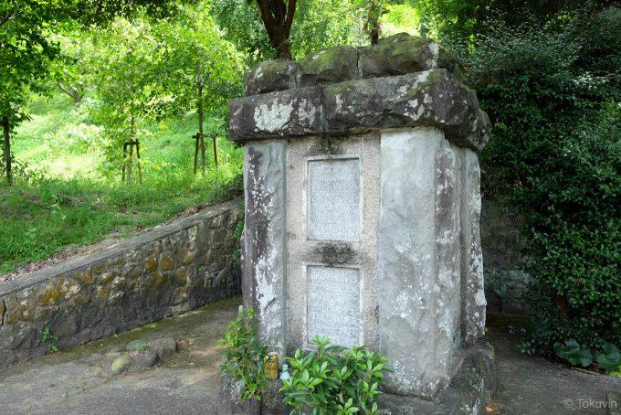 ドイツ兵慰霊碑