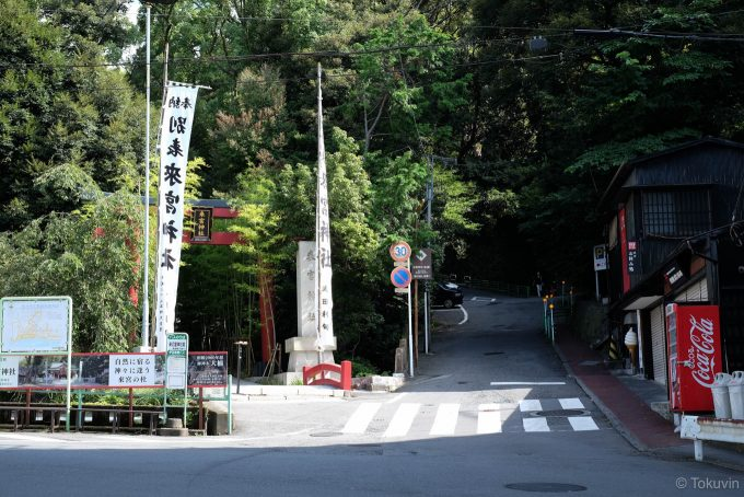 来宮神社の鳥居