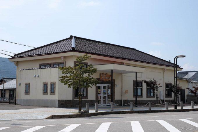 旧木ノ本駅舎 きのもと まちの駅