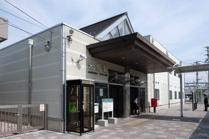 米原駅東口 (FUJIFILM X-T1 + XF16mm F1.4R)