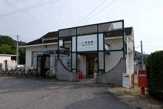 丹生駅の駅舎