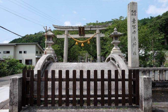 意冨布良神社