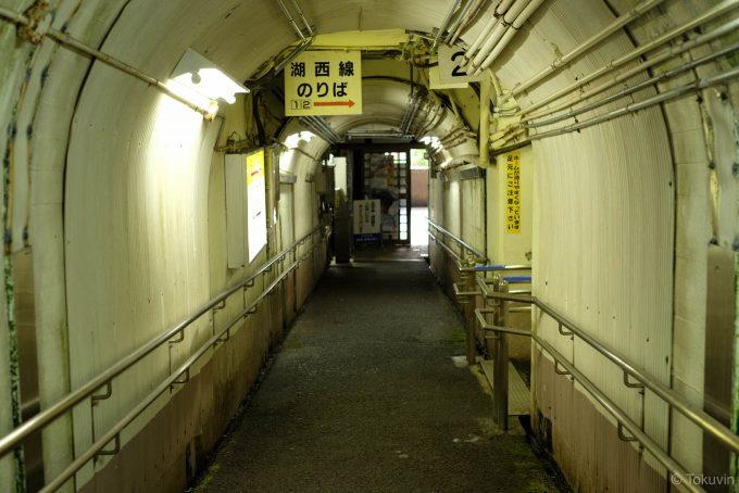 ホームと駅舎を結ぶ地下道 (X-T1 + XF16mm F1.4R)