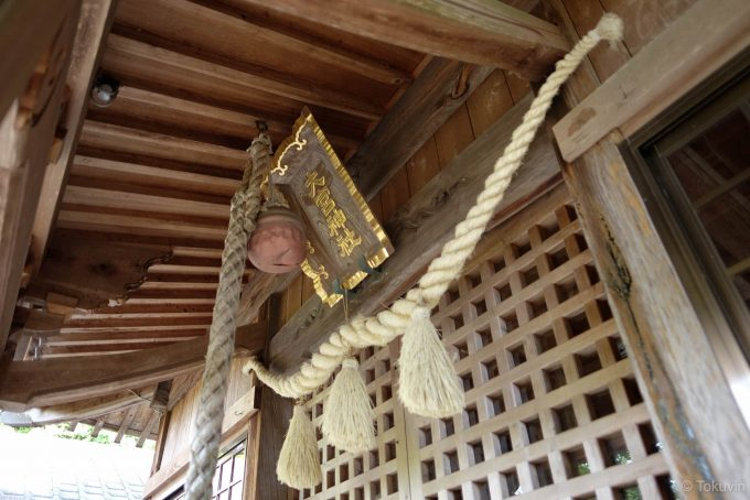 大宮神社の本堂