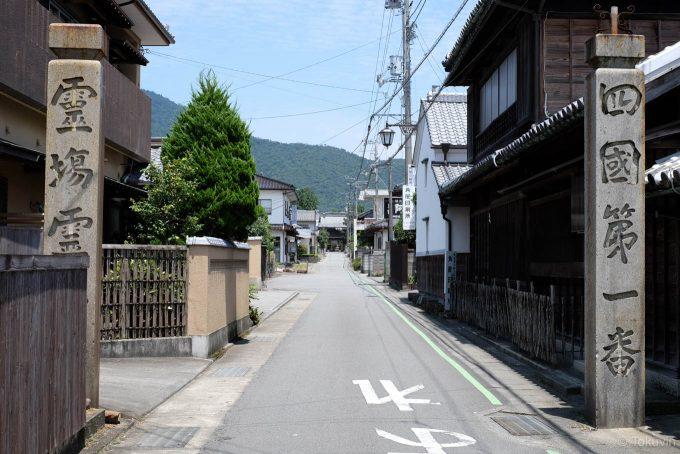 霊山寺の参道