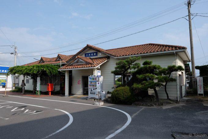 三本松駅舎