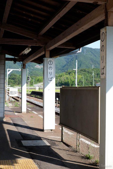 讃岐相生駅の1番ホーム