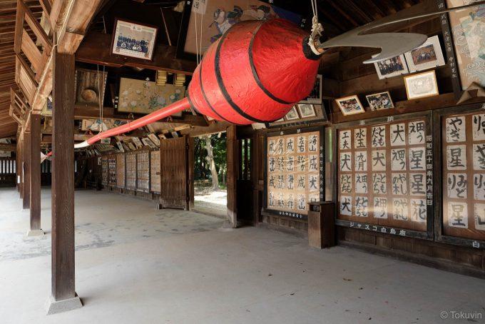 白鳥神社の鏑矢