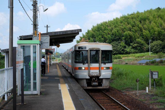 外城田駅に入線する919C