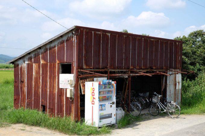 外城田駅の自転車置き場