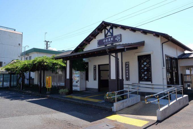 宇佐美駅舎
