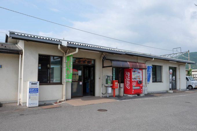 余呉駅舎 (X-T1 + XF16mm F1.4R)