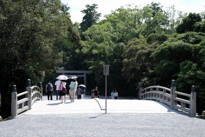 火除橋を渡り外宮へ