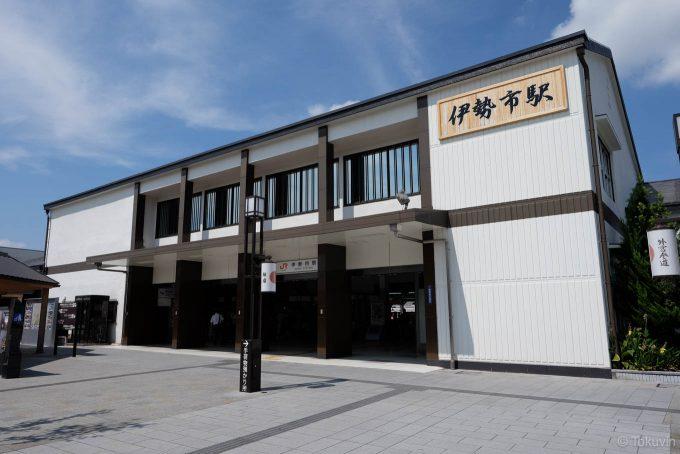 伊勢市駅舎