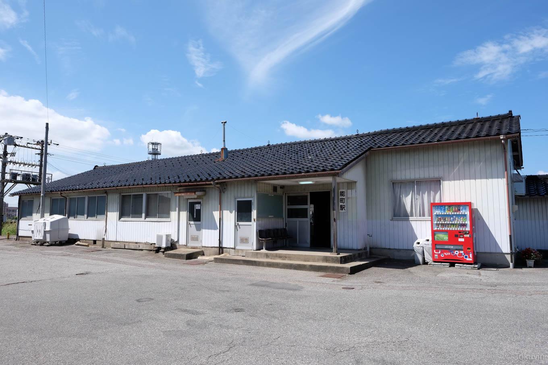 能町駅舎。