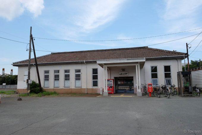 山田上口駅舎