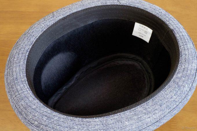 帽子の内側