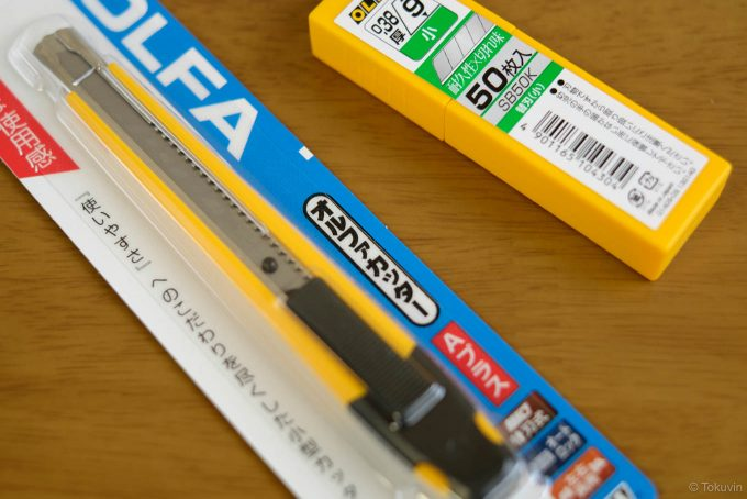 OLFA オルファカッター A+と替刃