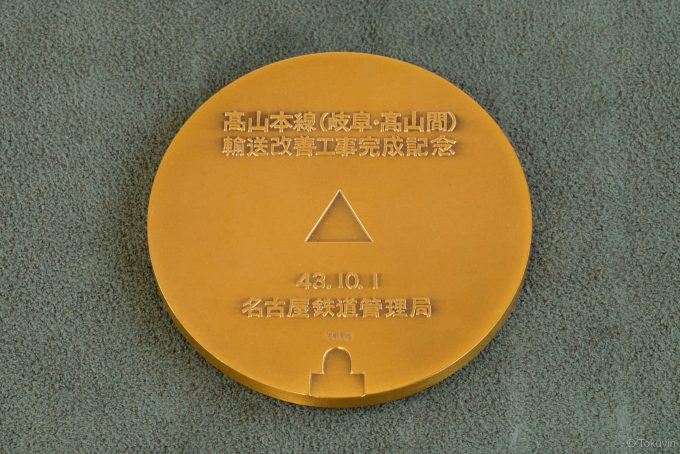 通票型のメダル裏面