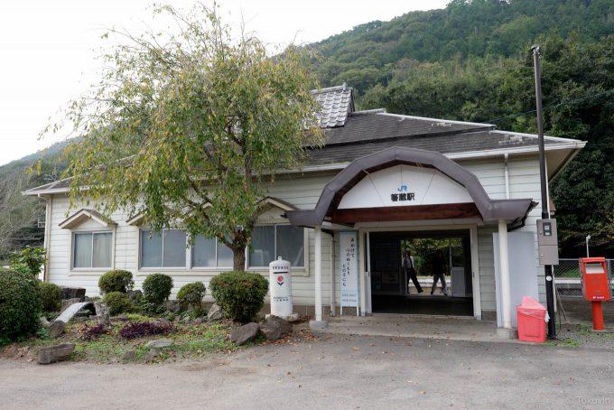 箸蔵駅の木造駅舎