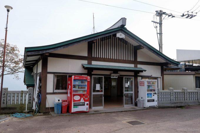 箸蔵山ロープウェイの箸蔵寺駅