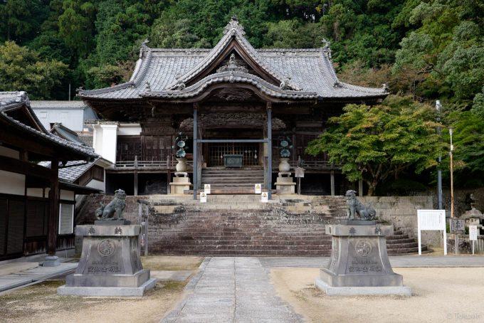 hashikuraji-gomaden