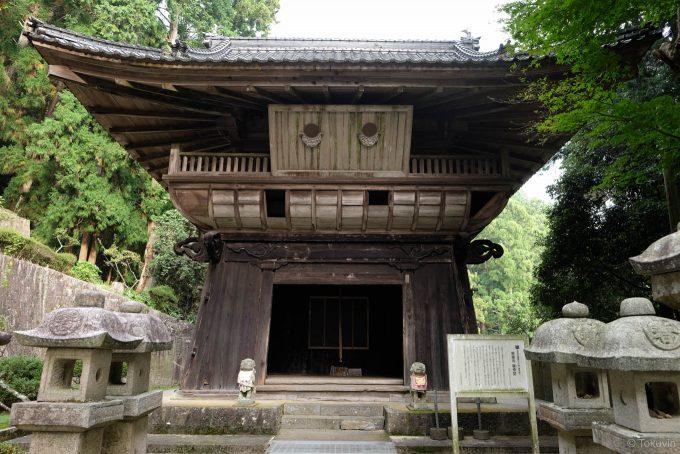 hashikuraji-shorodo