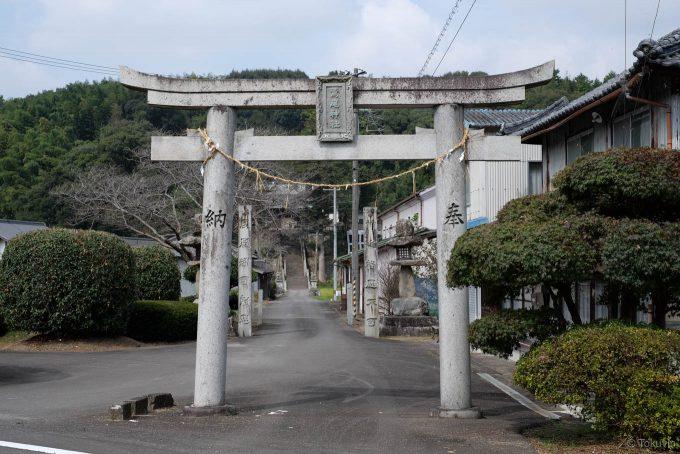 鷲尾神社の鳥居