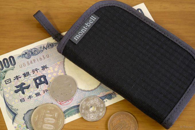 mont-bell mini-zip-wallet