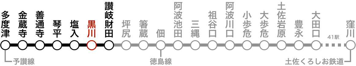 路線図(黒川)。