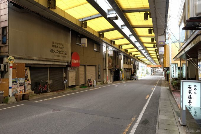 駅前のアーケード商店街