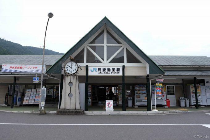 阿波池田駅舎