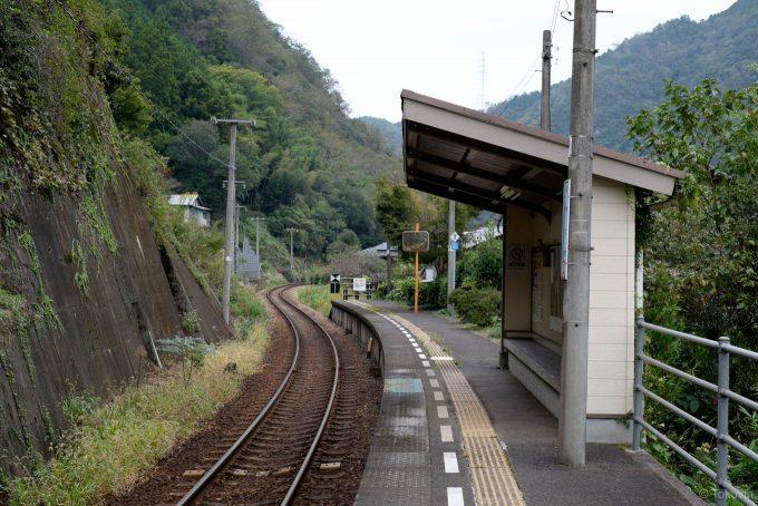 山すその祖谷口駅