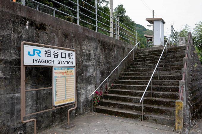 駅舎跡からホームへと伸びる階段