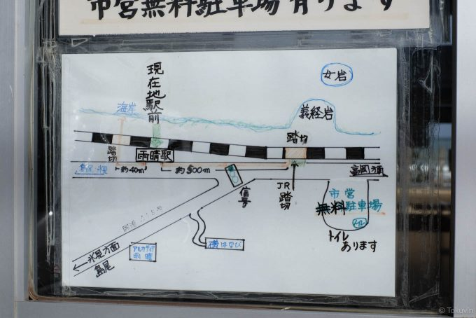 駅入口の手書き地図