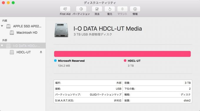 初期状態のディスクユーティリティ