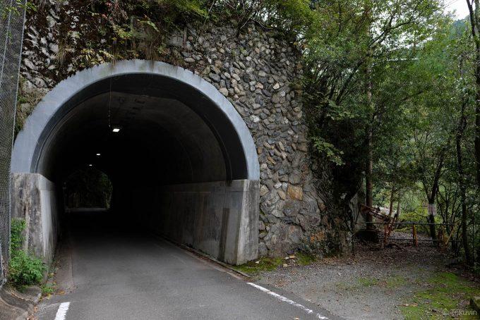 風情ある小さなトンネル